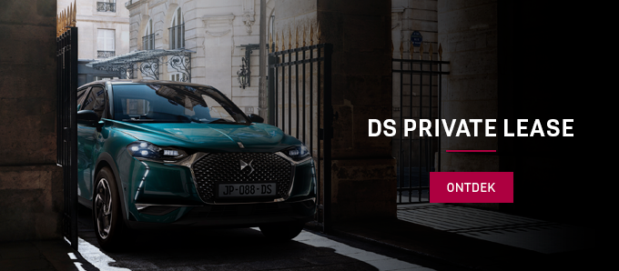 DS Private Lease